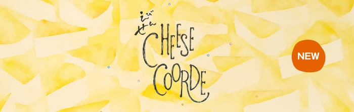 Cheese Coorde